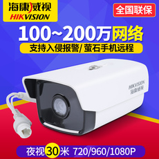 IP-камера HIKVISION 100 -200 DS-2CD1201D-I3