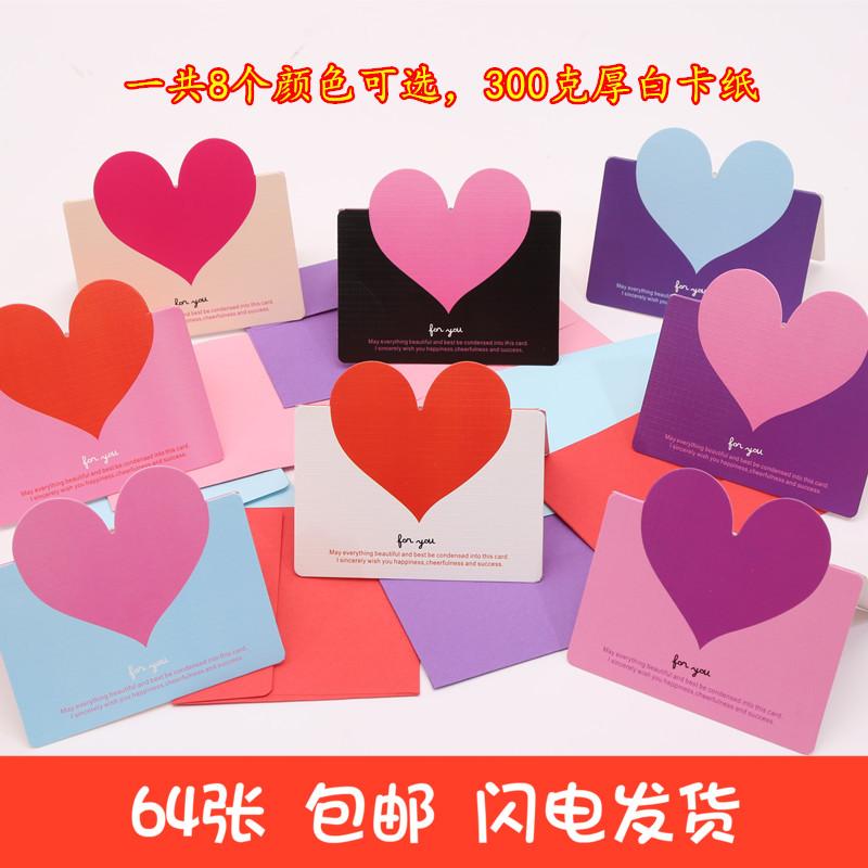 心形卡韩国创意生日祝福感谢小卡片