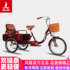 Phoenix tricycle old people pedaling on their own bicycles, old people riding bicycles, small and lightweight adults