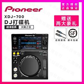 Pioneer/先锋 XDJ-700 DJ打碟机 控制器 支持U盘图片