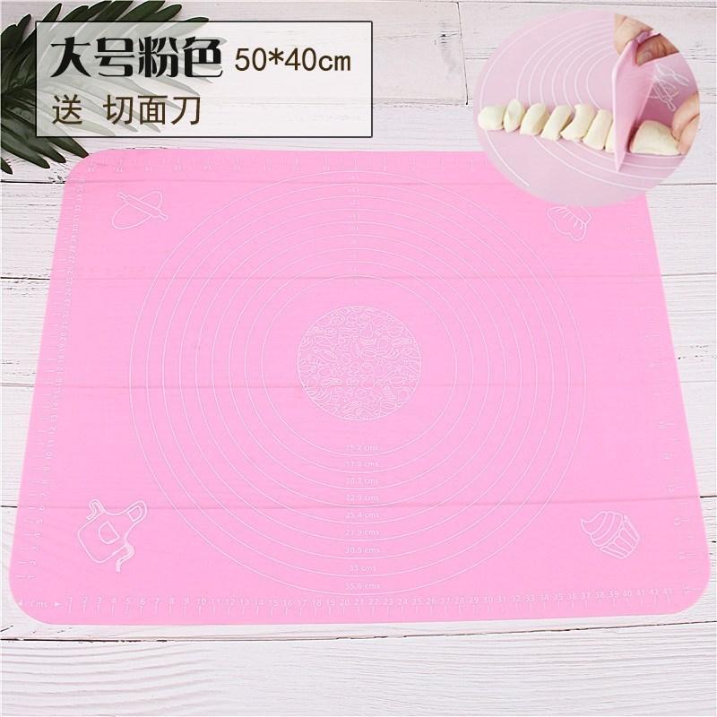 。包子垫子面点套装饺子做馒头的工具揉面垫固定案板家用长方形防