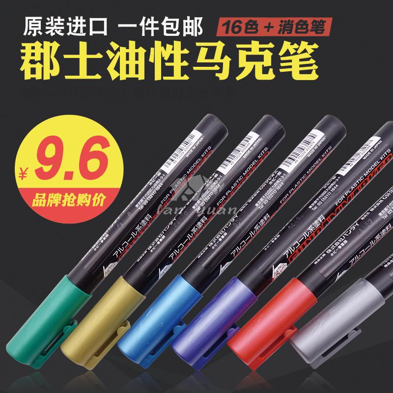 Вверх модель цвет специальный масляный марк карандаш графство ученый монарх ученый GM марк карандаш цвет карандаш крюк линии ручка