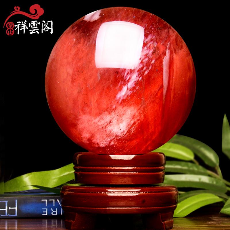 开光红色水晶球摆件风水球红球镇宅招财转运黄白天然客厅办公室桌