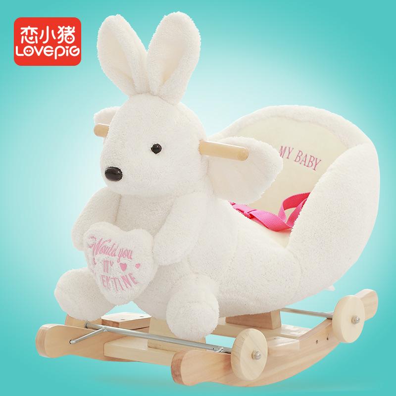 恋小猪儿童玩具摇椅小摇马音乐两用实木摇摇木马车周岁礼物