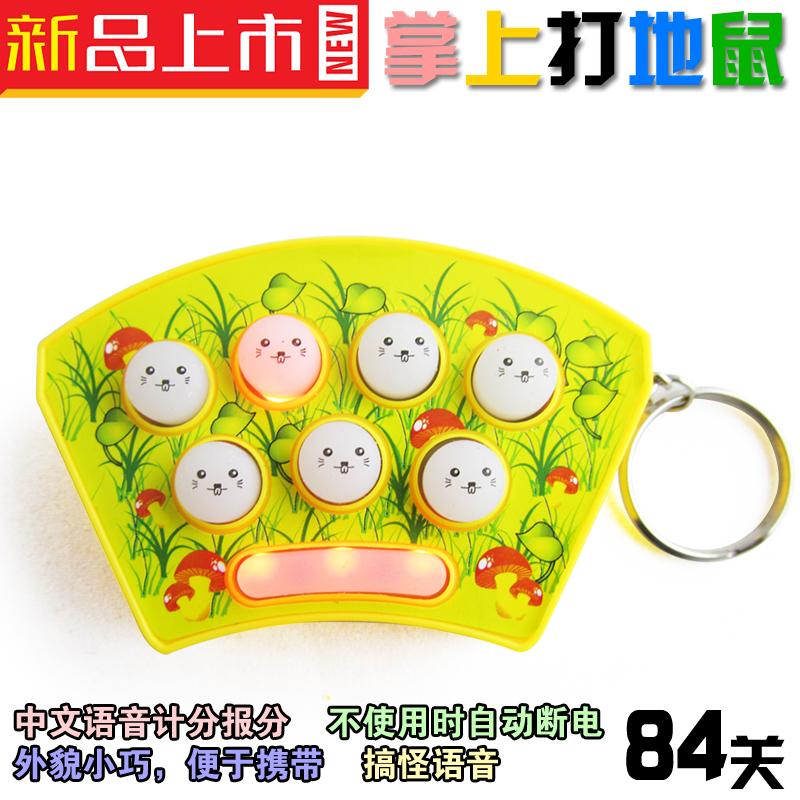 84 выключить хомяк король игровой автомат ребенок младенец младенец ребенок обучения в раннем возрасте головоломка игрушка 2-3-4 лет игрушка