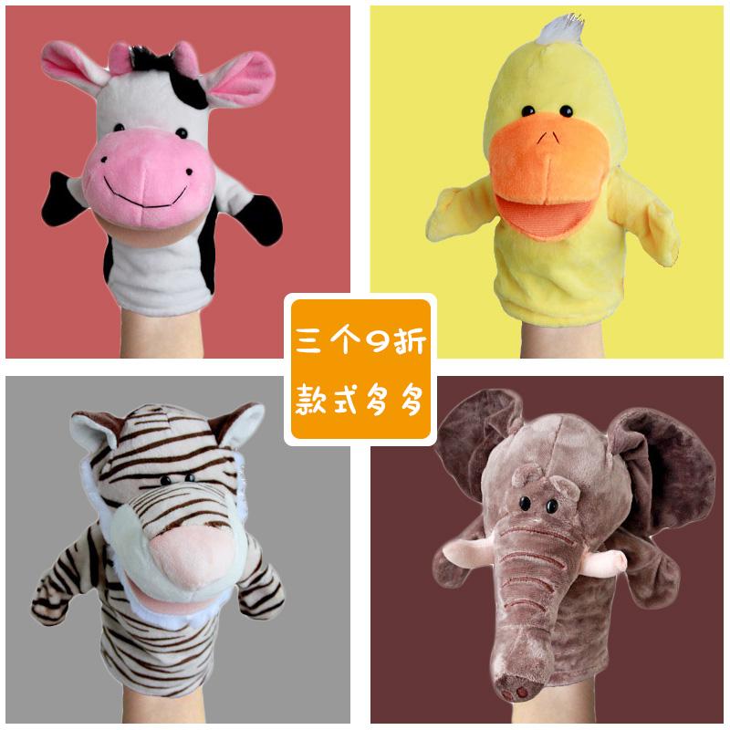 儿童腹语动物手偶玩具毛绒娃娃张嘴巴能动宝宝卡通手套玩偶幼儿园