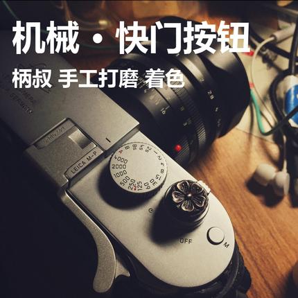 快门按钮富士相机复古樱花按键XT30徕卡富士X100V配件Xpro3