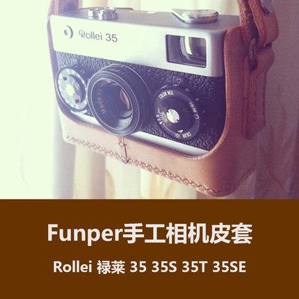 Funper 禄来 35 35S 35T 35SE 皮套真皮相机包皮套头层牛皮