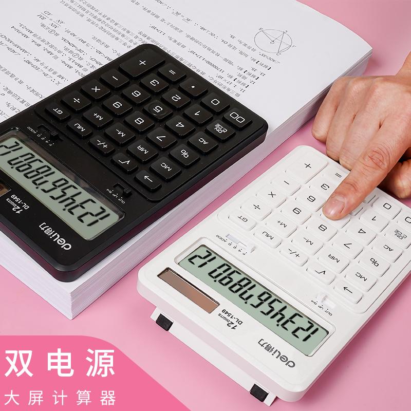 Калькуляторы Артикул 568880512481