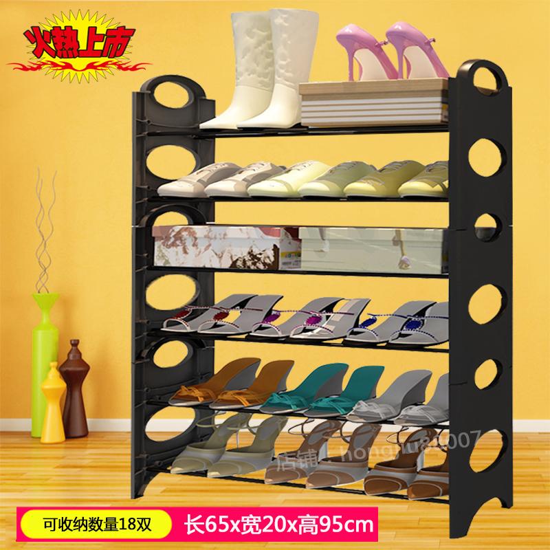 天天特價簡易家用組合組裝防塵經濟折可疊拆裝多功能多層鞋櫃鞋架