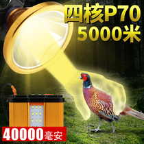P70 strong bald Lamp hunting rechargeable ultra-bright long shot 3000-head-mounted rice night hunting fishing xenon hernia Miner lamp