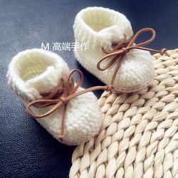 纯手工编织婴儿鞋子 男女宝宝步前鞋 春秋新款软底毛线鞋袜0-1岁