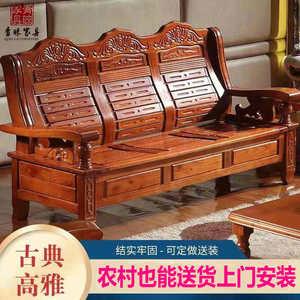 中式实木沙发客厅小户型三人长椅老式联邦沙发经济型农村木头凉椅