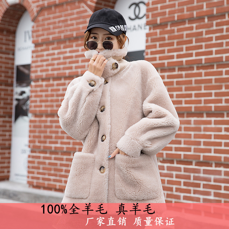 Granulated cashmere sheep shearing fur all in one lambs 2020 new young coat winter fur coat female Anna