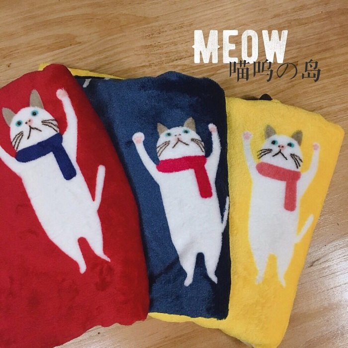 Spot Japanese original cat and dog pet blanket coral flannel blanket [meow Island]
