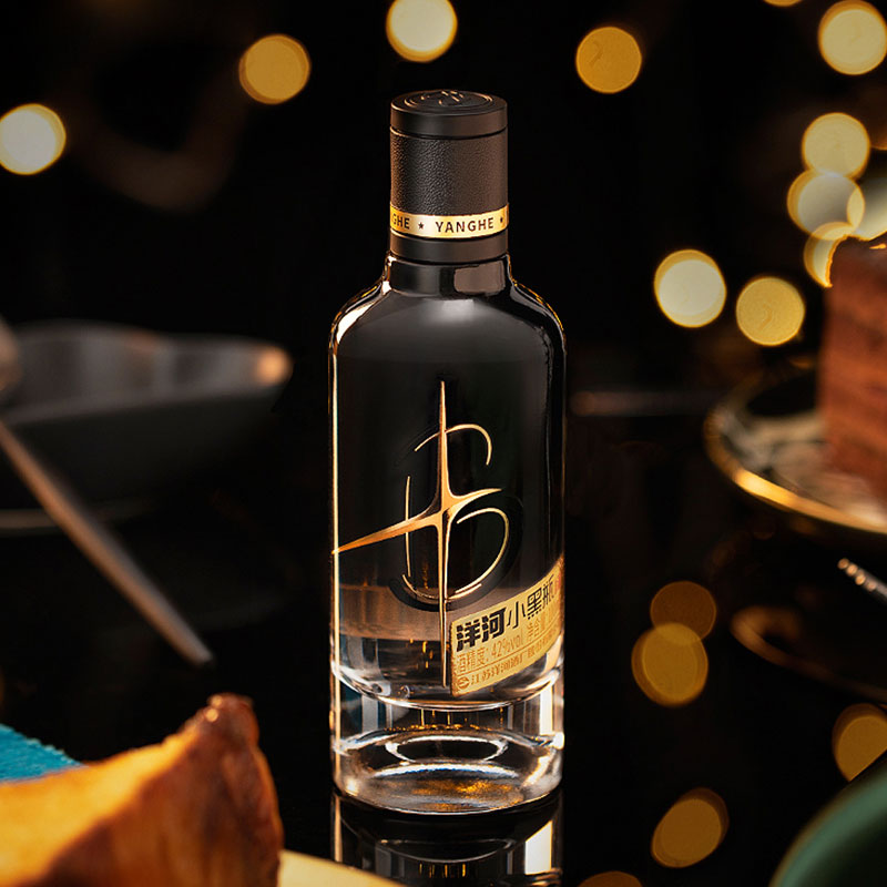 洋河 小黑瓶 42度100ml 小酒版浓香型白酒单瓶装口感绵柔收藏