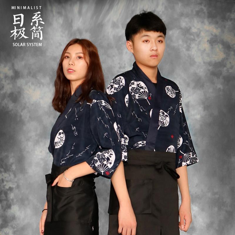 定制日式料理服寿司和服日韩工作服装厨师服装餐厅服务员刺绣logo