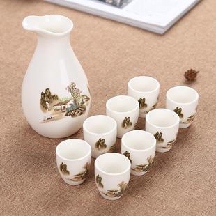 陶瓷酒具套裝半斤小酒壺9件套分酒器白酒杯黃酒烈酒酒盅日式清酒