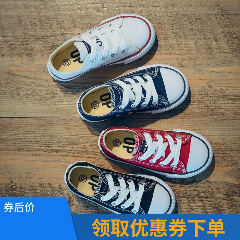 Одинаковая обувь для детей и родителей Артикул 536057594856