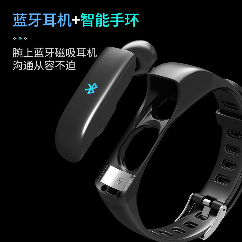 (用70元券)智能手环手带蓝牙耳机通话二合一运动记步多功能彩屏心率分离式男