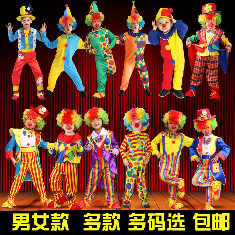 六一节儿童小丑演出服装 表演服饰男女童cosplay化妆舞会衣服套装