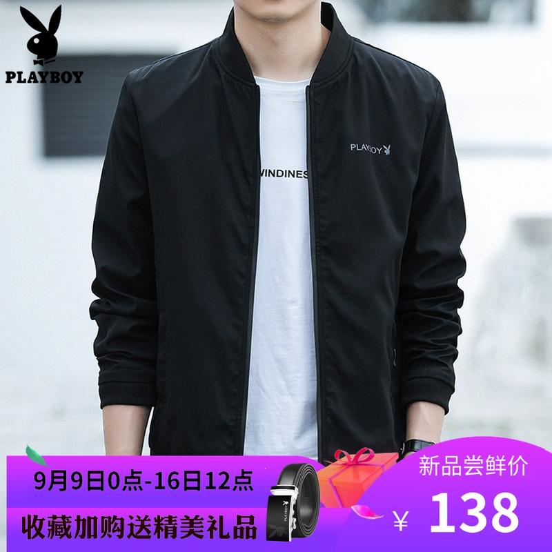 Playboy coat mens spring and autumn new casual Korean fashion handsome Plush baseball collar jacket fashion mens wear