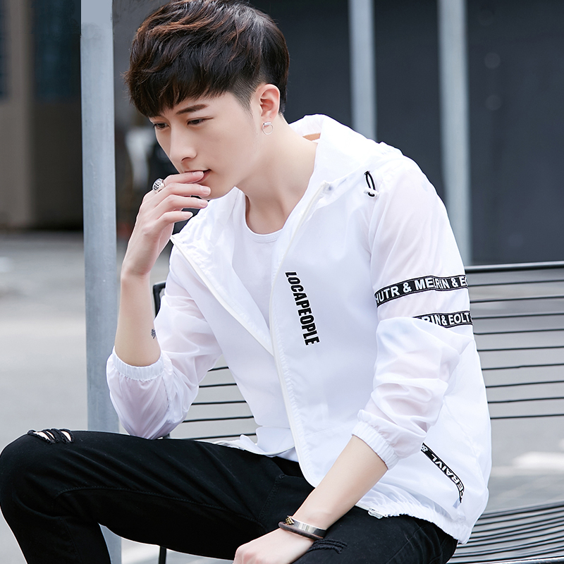 Солнцезащитный одежды мужчина пальто осень 2017 новый корейская волна струиться тонкий мужской куртка любители тонкий весна бейсбольная форма