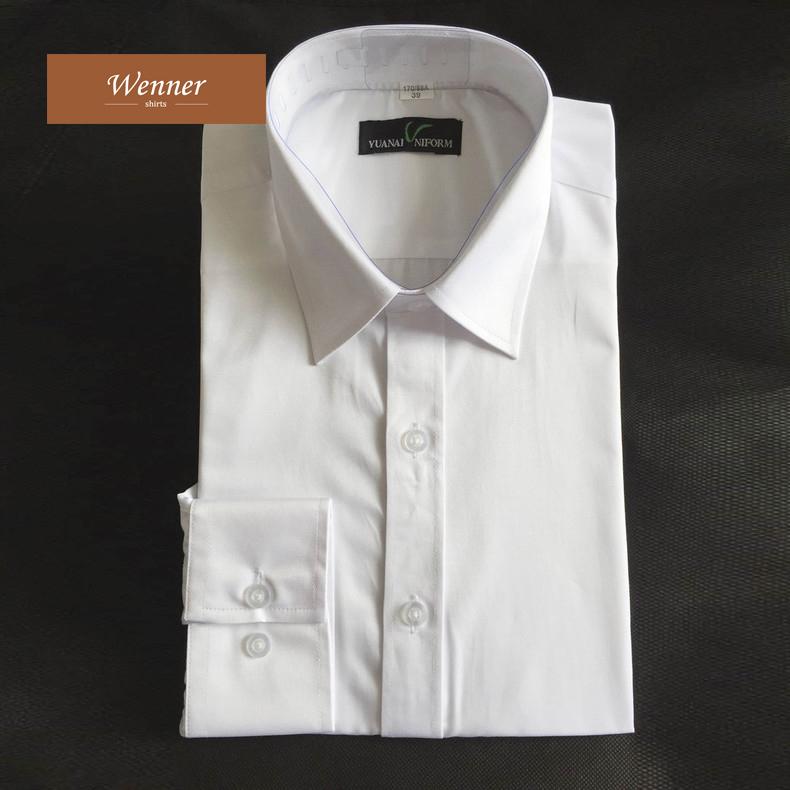 上汽通用别克4S店同款男士白色销售商务长袖衬衫衣工作服
