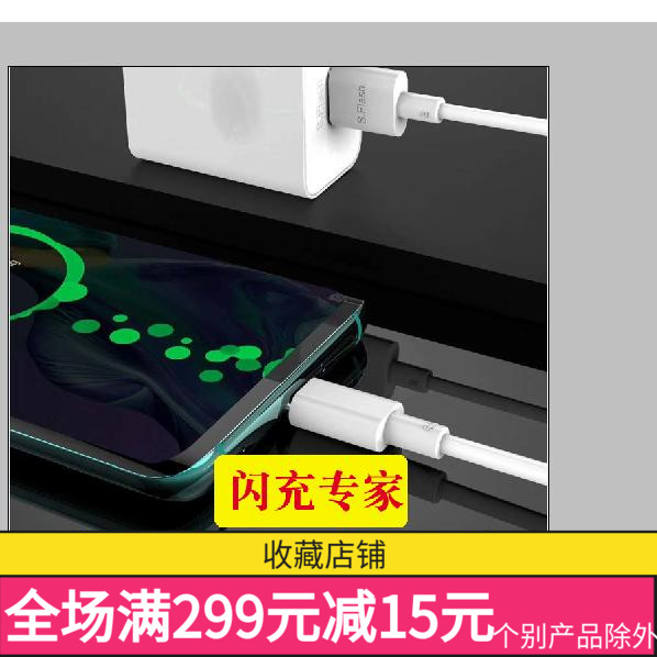 Super fast charging for Apple Huawei mobile phone universal 5v2a head 6A flash charging full compatible accessories wholesale