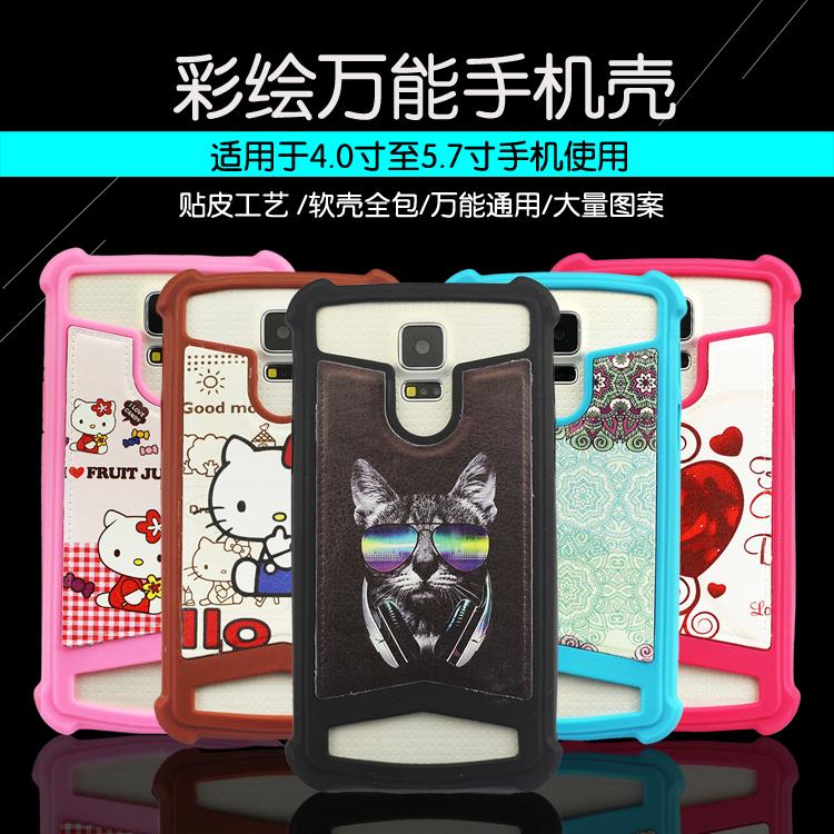 彩繪萬能手機殼X9華為oppo紅米vivo卡通用R11軟保護貼皮套批發