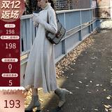 【暖糯裙】神裙内搭!再冷的深冬也要穿裙子 简约穿指袖连衣裙