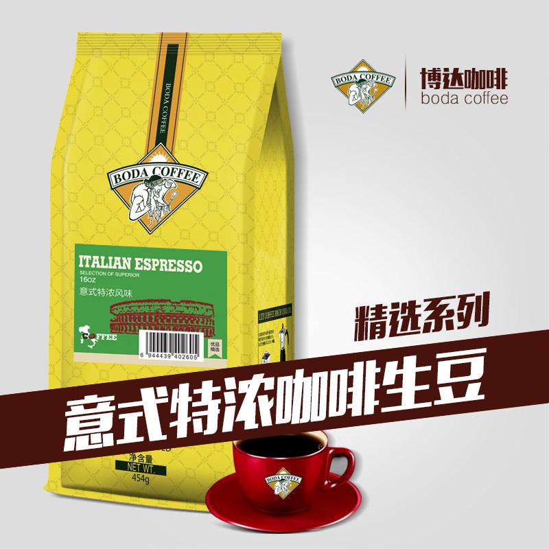 意式咖啡豆深度烘焙浓缩拼配特浓 可现磨纯黑咖啡粉454g袋装博达,可领取3元天猫优惠券