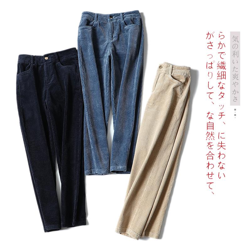 复古文艺 修腿形显瘦高腰灯芯绒休闲裤锥形裤女雾蓝色藏青色米色