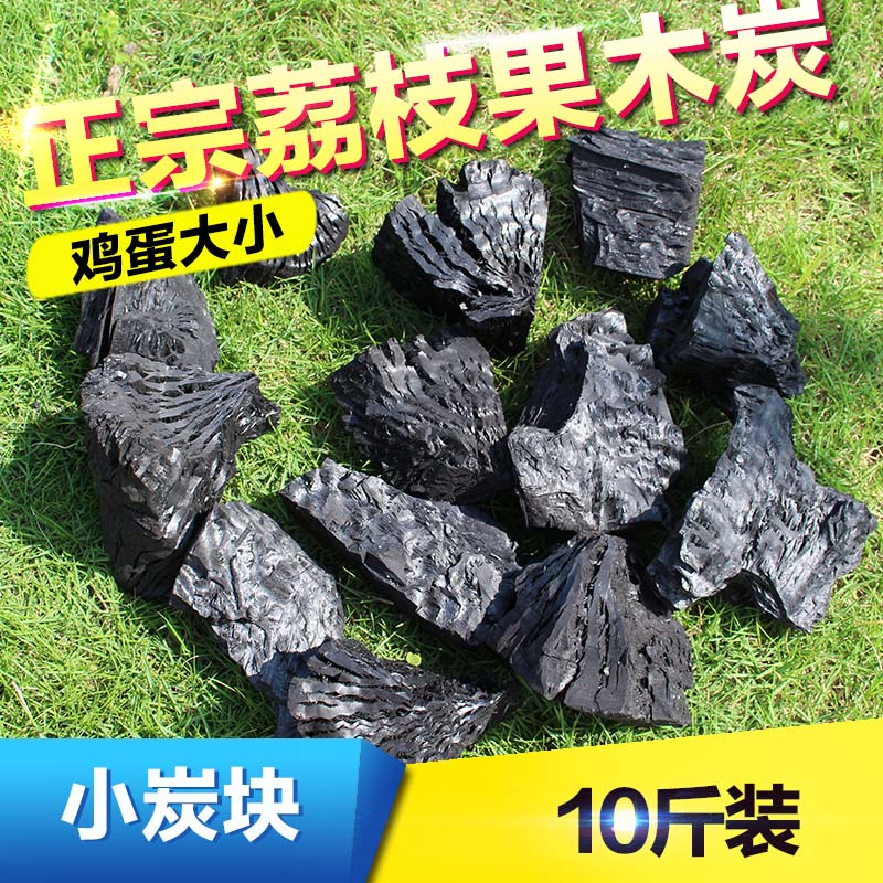 Fruit charcoal homemade litchi charcoal high quality log smoke-free, inflammable, carbon resistant, indoor tea cooking, outdoor barbecue