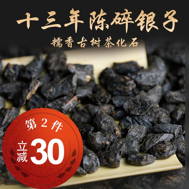 Оригинальный зеленый чай Артикул 604619919453