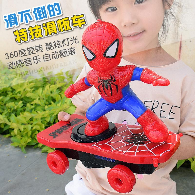 酷幻1儿童礼物3卡通特技滑板车电动万向旋转翻滚带灯光音乐玩具