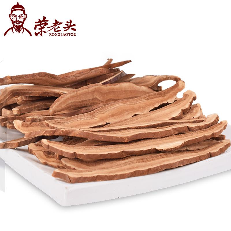 Каждый день специальное предложение дух древесный гриб лист белоснежный гора красный дух древесный гриб половина дикий дух древесный гриб нарезанный лес древесный гриб фиолетовый дух древесный гриб красный древесный гриб лист