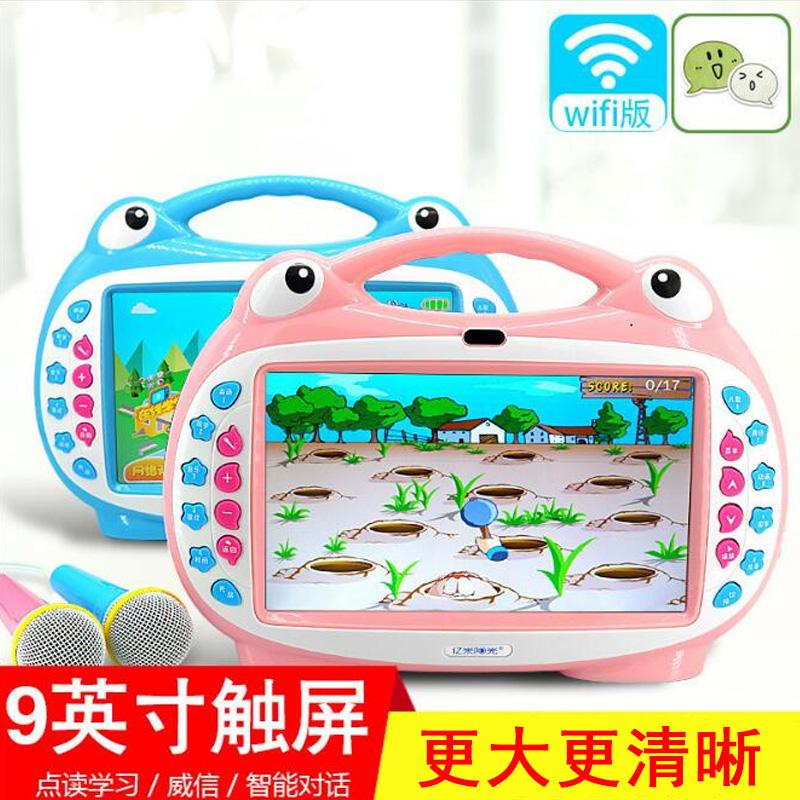早教机儿童触摸屏wifi护眼 宝宝0-3-6周岁故事机幼儿小电视学习机