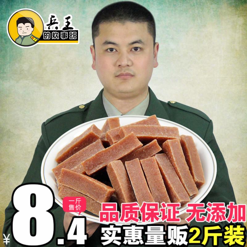 Солдаты король гора [楂] статья 500g*2 шаньдун специальный свойство нет добавить в гора шлак статья мяч сухой торт лист фрукты красный кожа фрукты сокровище нулю еда