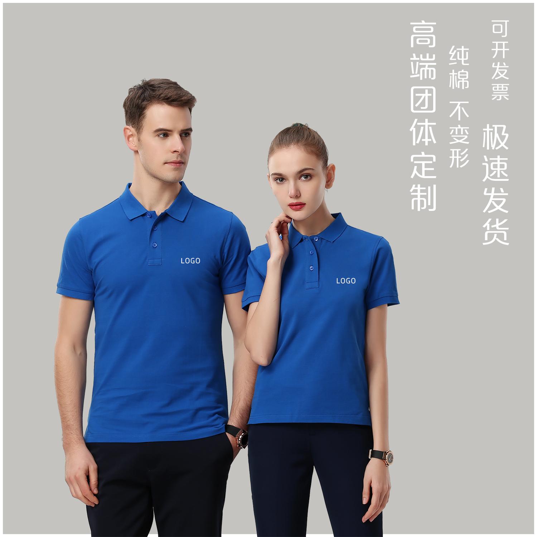 Пользовательские футболки рекламы культуры рубашки поло на заказ короткий рукав Кубок мира diy рабочий класс одежда одежда Индия слово logo