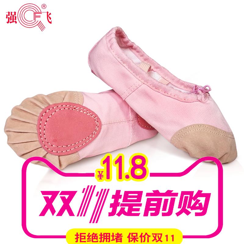 Ребенок танец обувной женщина мягкое дно девочки младенец форма тело балет практика гонг обувной для взрослых йога кошачий холст танцы обувной