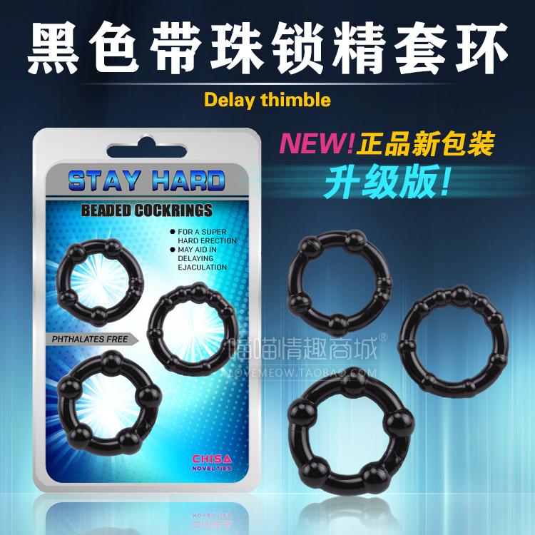 Мужские силиконовые кольца установить кольцо на три цвета колеса замки штраф взрослых пары флирт общая климакс альтернативные развлечения поставок от Kupinatao