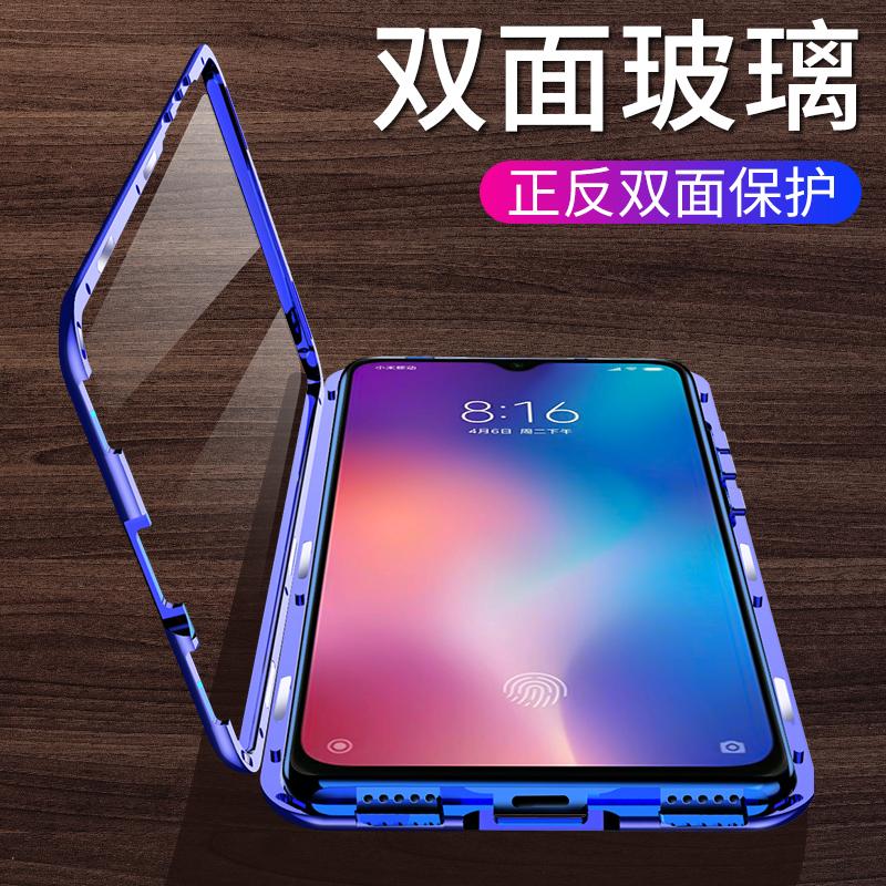 【双面玻璃】小米9米cc9全包手机壳12月07日最新优惠