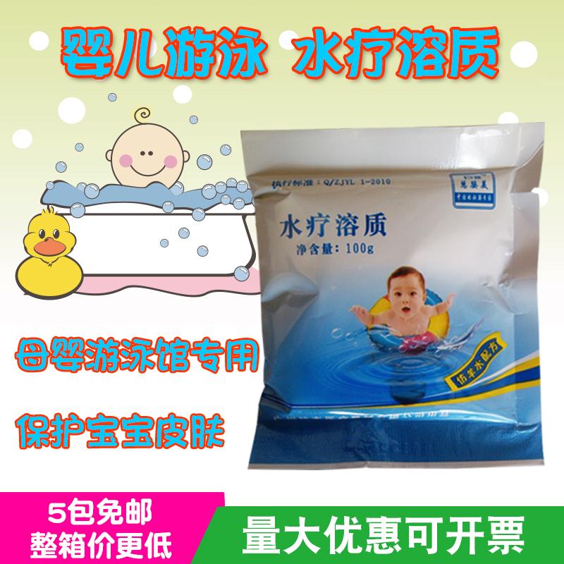Раствор для купания ребенка Артикул 37839411179