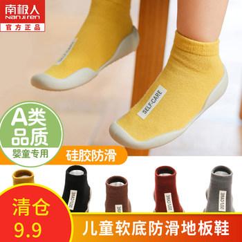 儿童地板袜防滑底婴儿春秋学步袜宝宝鞋袜小童室内鞋袜子鞋冬季