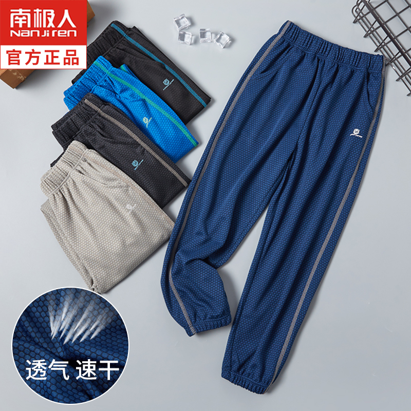 Детские спортивные брюки Артикул 618312462875