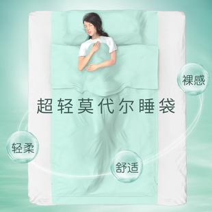 莫代尔酒店隔脏睡袋便携式 大人室内出差宾馆隔脏旅行床单双人被套