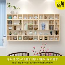 定做實木格子架墻上置物架壁掛收納柜茶壺展示架創意格子架 包郵