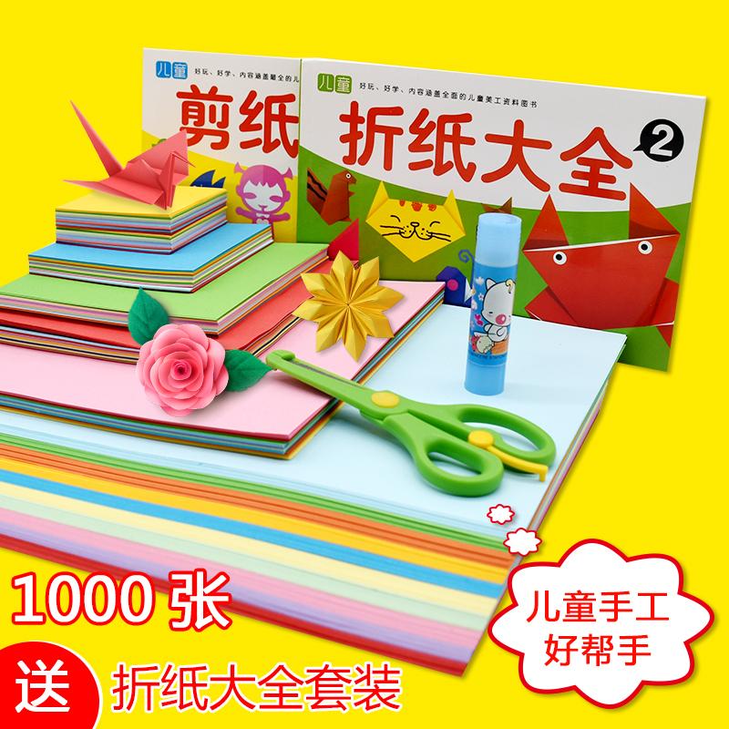 Оригами Артикул 40105878843