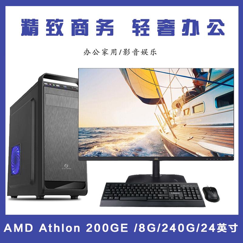 Компьютеры / Комплектующие Артикул 616457882766